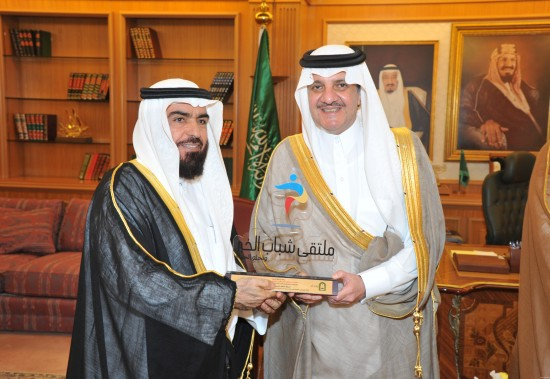 """The Governor of Eastern Province  Honors Sipchem For Sponsoring """"Khobar Youth Forum"""""""